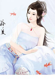 朱颜血(全十部)