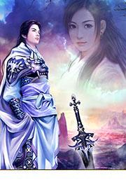 王健的刀剑传奇