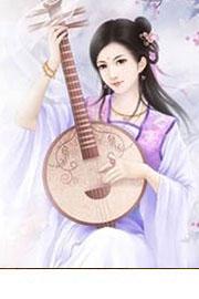 荣耀续集之女王归来(1-149)